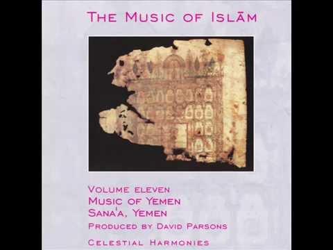 Music of Yemen, Sana'a - Ya Rabbat el-Husn (Oh Goddess of Beauty)