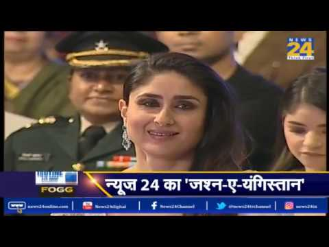 News24 honours Kareena Kapoor Khan with #JashnEYoungistan Samman