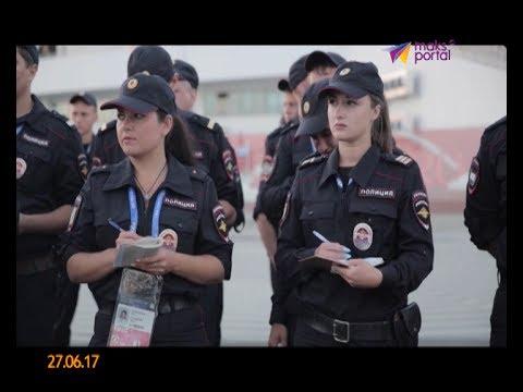 Девушки-полицейские следят за безопасностью Кубка Конфедераций