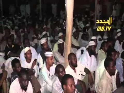 دعاة التمييع - ندوة كبرى - أ . مزمل فقيري - ابوبكر محمد - شهاب عوض thumbnail