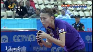 2016 China Super League: WU Yang vs CHEN Meng [Full Match/Chinese|HD]