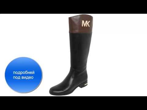 Трекинговые Ботинки ASOLO FSN 95 GTX | 4 Года Использования - YouTube