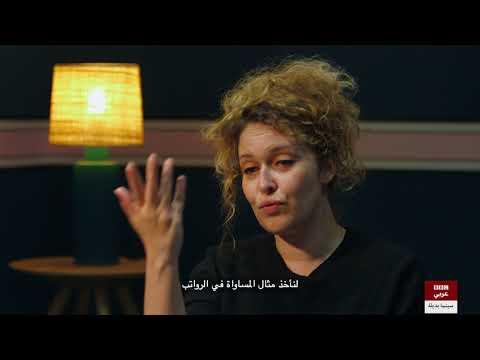 سينما بديلة: لقاء الخاص مع  مريم بن مبارك مخرجة وكاتبة الفيلم -صوفيا-  - 14:21-2018 / 6 / 18