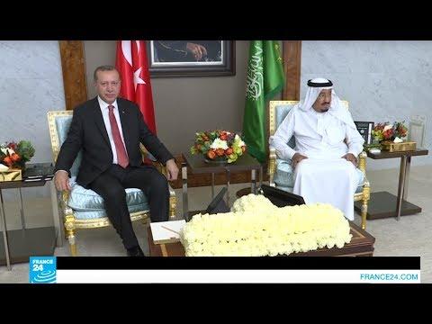 أردوغان يغادر السعودية ويصل إلى الكويت ضمن جولة لحل الأزمة الخليجية  - نشر قبل 3 ساعة