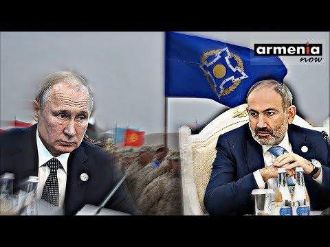 Пашинян призвал ОДКБ перестать продавать оружие Азербайджану