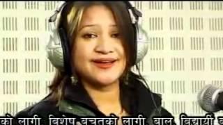 Nepali Lok Dohori Geet Sindhu Malla Binod Raj Dhungel