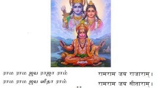 Nama Ramayanam with Tamil and Sanskrit Lyrics
