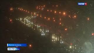 Мокрый снег, гололед и ветер: в Ростове ожидается ухудшение погоды