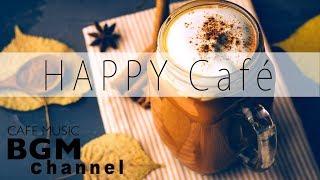 Happy Cafe Music - Bossa Nova & Jazz Instrumental Music For Study, Work - Background Music