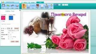 Как сделать анимацию без фотошоп(http://boljsiedengi.ru/empow/1/8.html В этом видео Вы узнаете как быстро и легко изменять размер и обрезать gif картинки,..., 2014-11-24T11:20:13.000Z)