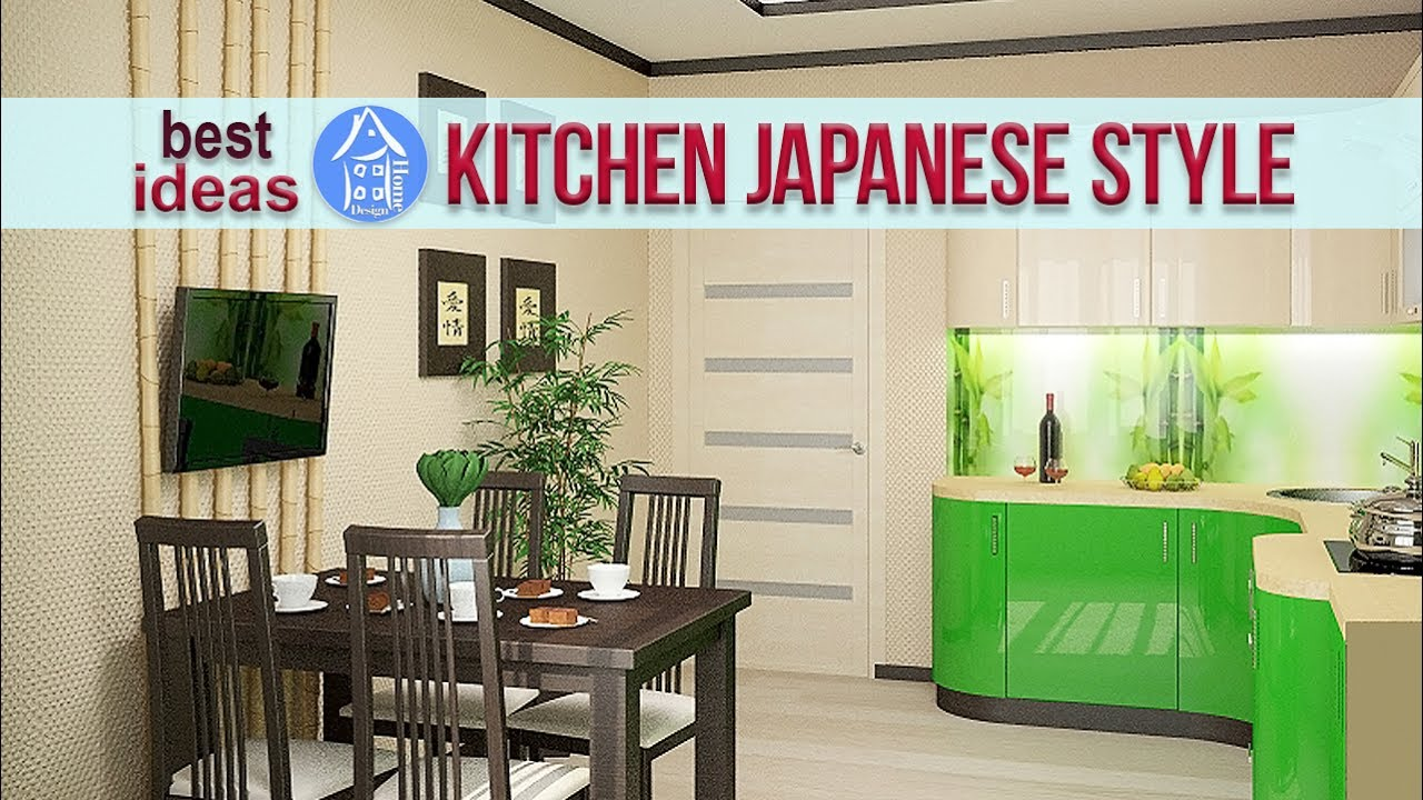 Japanese Style Interior Design   Kitchen In Japanese Style