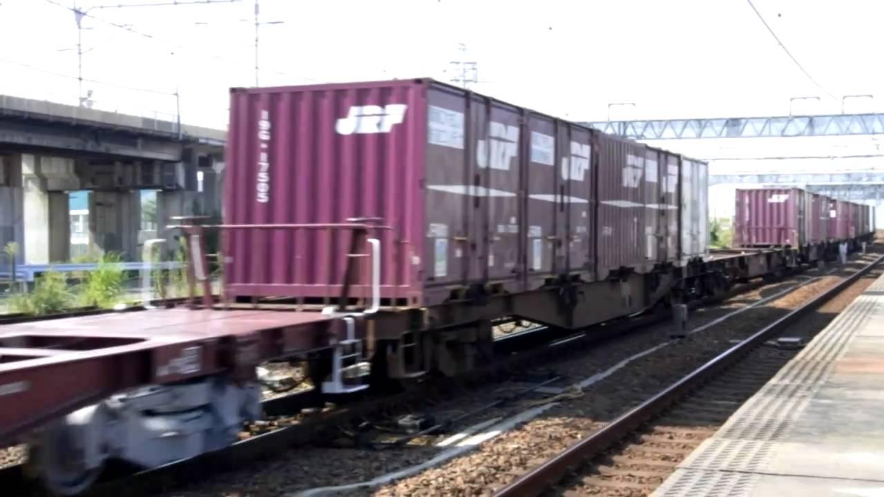 枇杷島駅 - YouTube