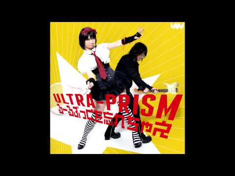 TVアニメ そふてにっ OP 「るーるぶっくを忘れちゃえ」/ULTRA-PRISM with 白玉中ソフトテニス部