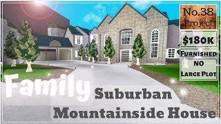 Roblox | BLOXBURG: Family Suburban Mountainside House (Speedbuild) (NO Large Plot)