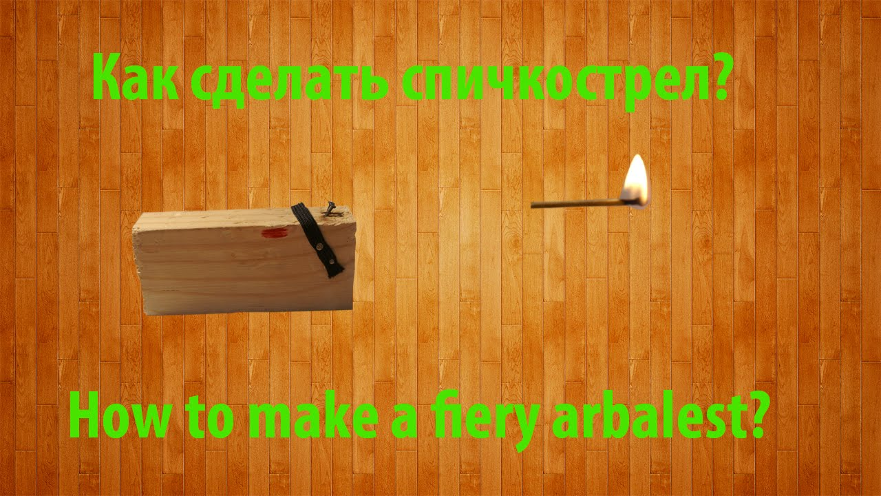 how to make a fiery greatsword
