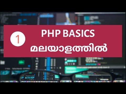Php Basics In 50 Minutes Malayalam Tutorial