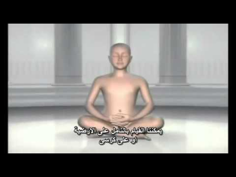 قوة التامل والطاقة الروحية