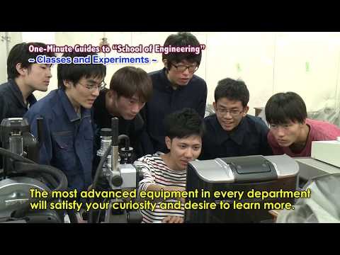 """One-Minute Guides to """"School of Engineering"""" ~Classes and Experiments~"""