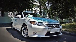 Баллада о свадьбе в Иваново.