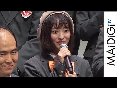 元NMB48三秋里歩、吉本坂メンバーにダメ出し「疲れが出すぎ」 「吉本坂46」メンバー発表会見2