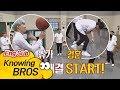 [ENG] [민家 대결] 삼촌 슈가(Suga)vs조카 민경훈(Min Kyung-hoon), 세기의 대결(!)⊙0⊙ - 아는 형님(Knowing bros) 94회