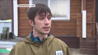 """Национальный парк """"Зов тигра"""" получил в подарок 20 фотоловушек"""