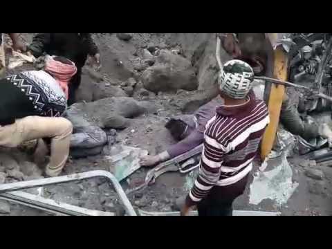 Lalmatia ECL Coal Mines Accident