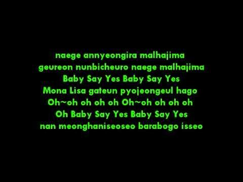 MBLAQ (엠블랙) - Mona Lisa (모나리자) Lyrics