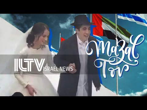 Your News From Israel – Dec. 02, 2020