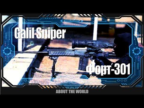 Снайперская винтовка украинского