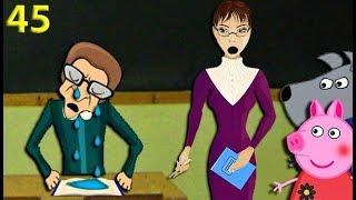 Свинка Пеппа новые серии  Пеппа и Энди подставили учителя 45 серия