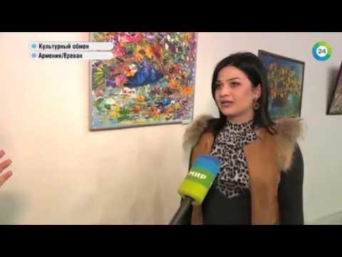 В Ереване открылась выставка