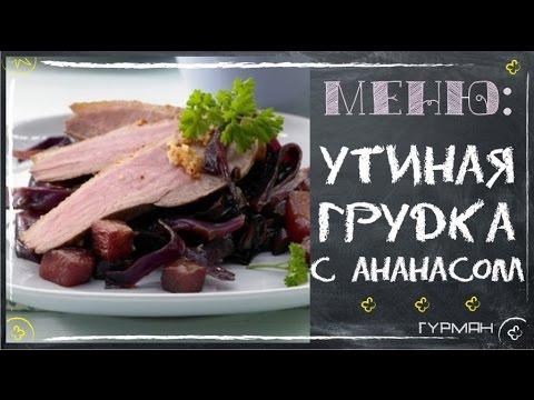 Легкие салаты, приготовление салатов, салаты рецепты