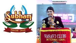 Subham Discon - 2018 | District V503A | Vasavi Clubs International (Telugu)