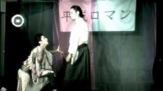 2012/08/18アミューズミュージアム 平成ロマン版 怪談牡丹灯...