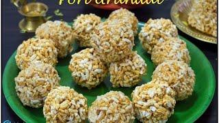 Pori Urundai   Puffed Rice Jaggery Balls   Karthigai Deepam Recipes