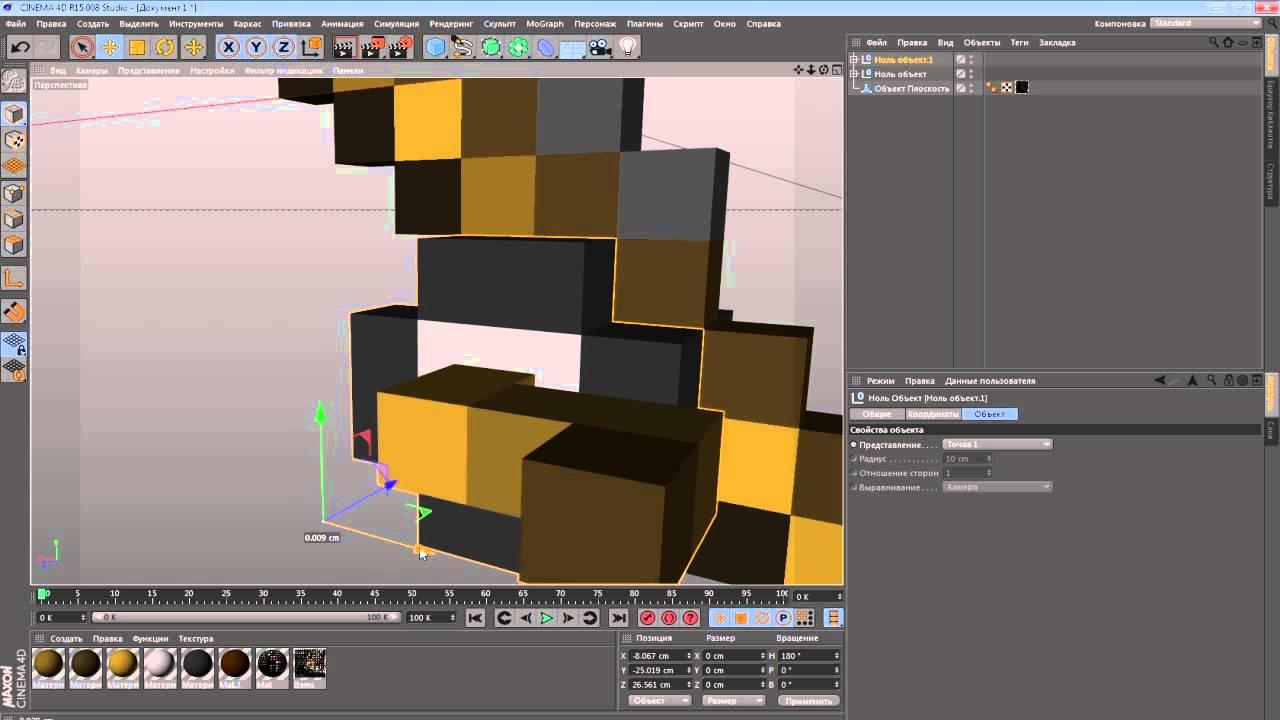 animação minecraft cinema 4d download