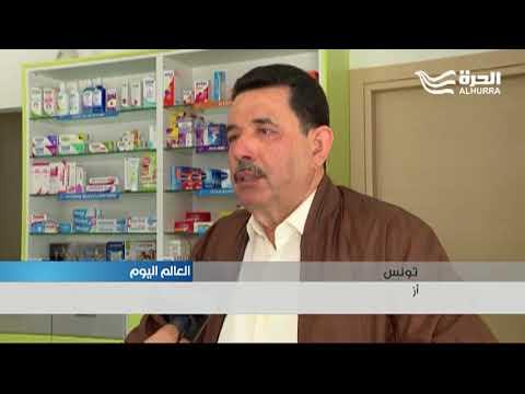 أزمة نقص أدوية في تونس  - 21:24-2018 / 6 / 19