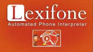 Lexifone Онлайн регистрация Russian