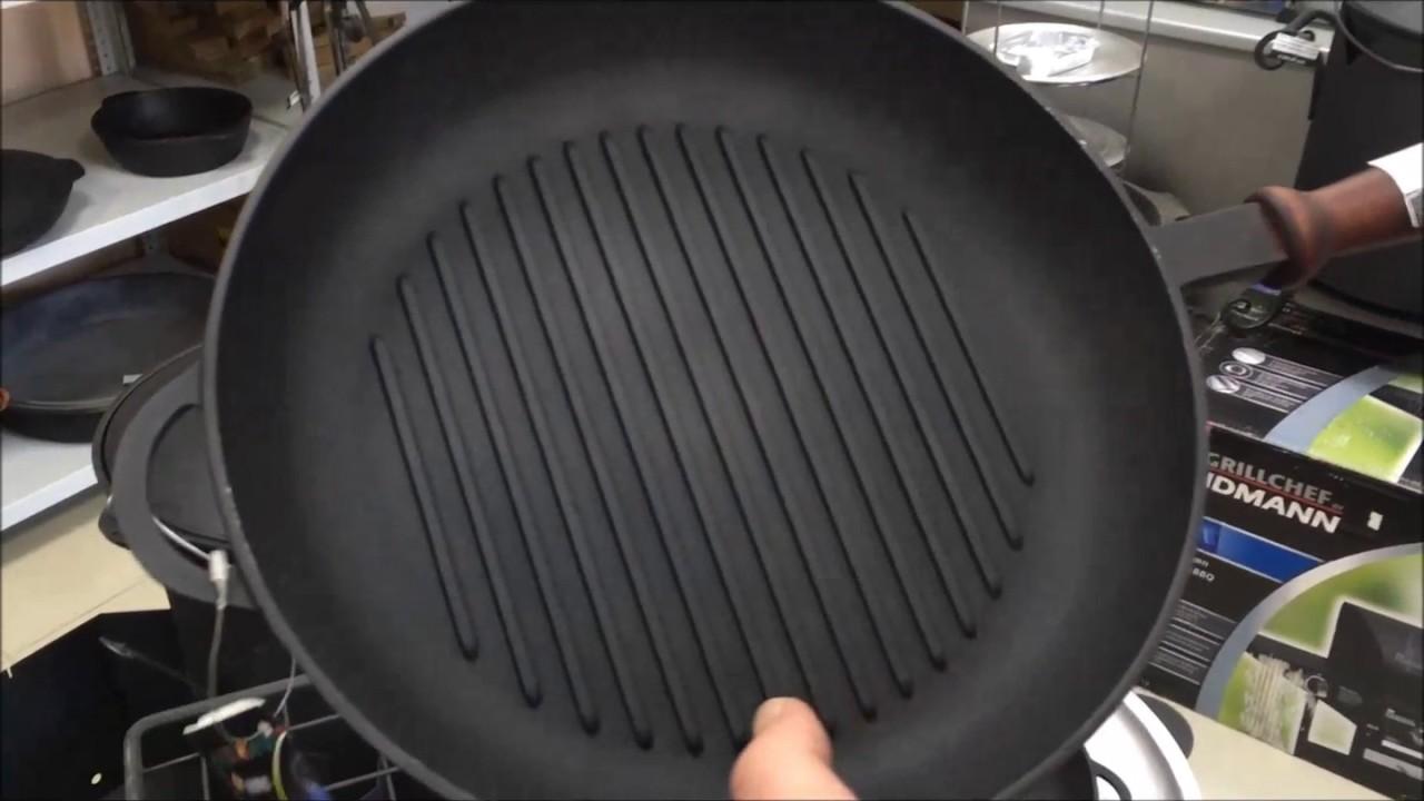 Сковорода WOK Биол 26 см (0526С) ЧУГУННАЯ - YouTube