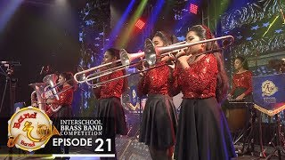 Band The Band | Episode 21 - (2019-02-03) | ITN Thumbnail