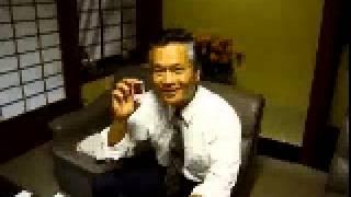 横井軍平氏インタビュー「くねくねっちょ」