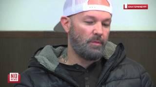 Limp Bizkit на три дня застряли в Екатеринбурге, и рассказали, чем займутся