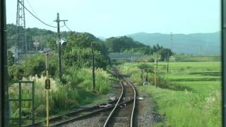 【前面展望】 久留里線02 横田~小櫃