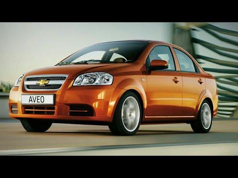 Обзор Chevrolet Aveo 2011
