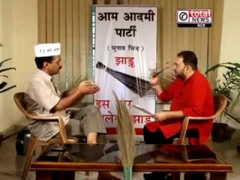 Arvind Kejriwal Latest Interview - Total Tv News - Delhi Assembly Election - India Travel Video