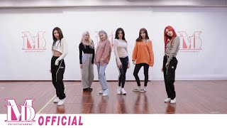 "모모랜드(MOMOLAND) ""Ready Or Not"" Dance Practice"