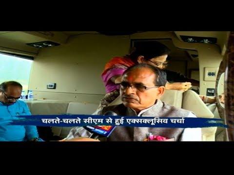 Exclusive Interview Of CM Shivraj Singh: Jan Ashirwad Yatra में शिवराज सिंह से Exclusive चर्चा