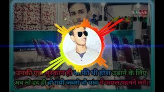 Mere Samne Wali Khidki Mein | DJ Love Song | Remix Redefined Song | Ek Chaand Ka Tukda | Birju Blogs
