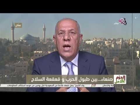 نشرة #الحزم والأمل ABUDHABI TV